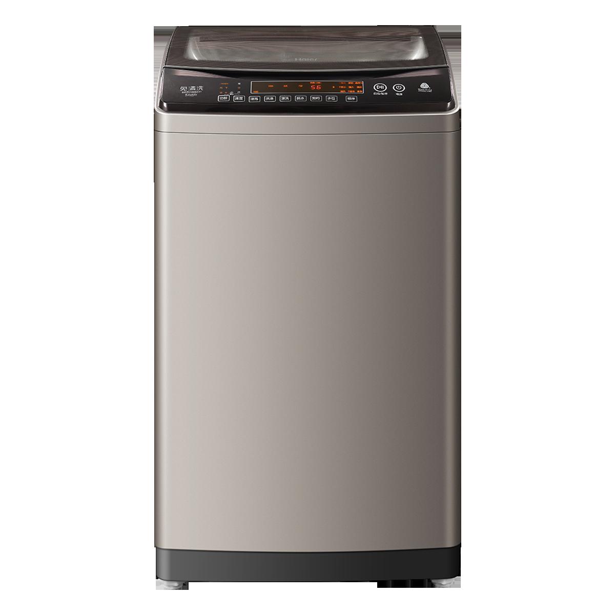海尔Haier洗衣机 MS75188BZ31 说明书