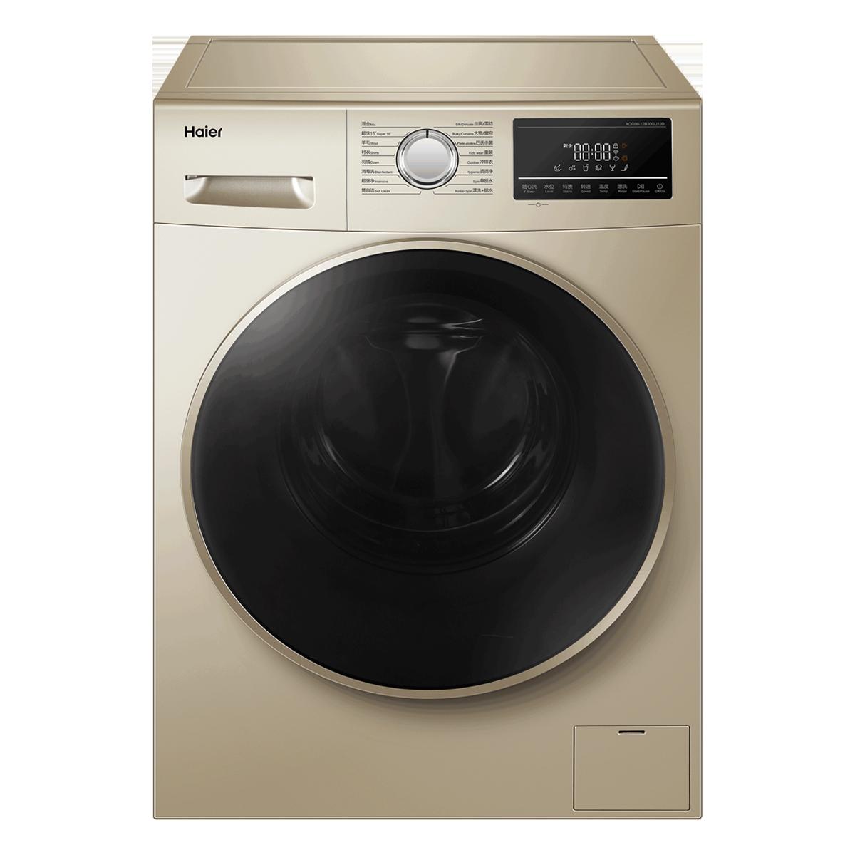 海尔Haier洗衣机 XQG90-12B30GU1JD 说明书