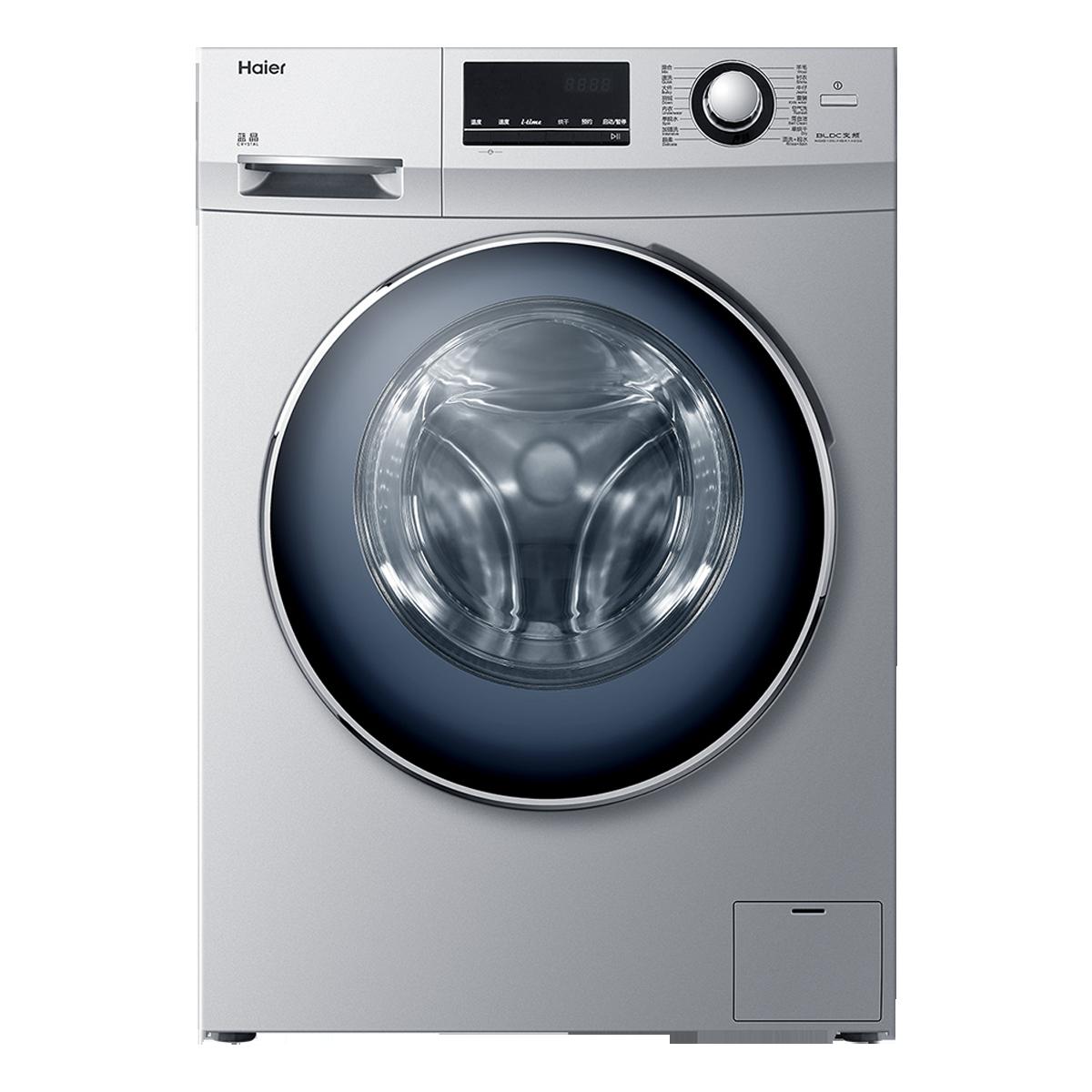 海尔Haier洗衣机 XQG100-HBX14636 说明书
