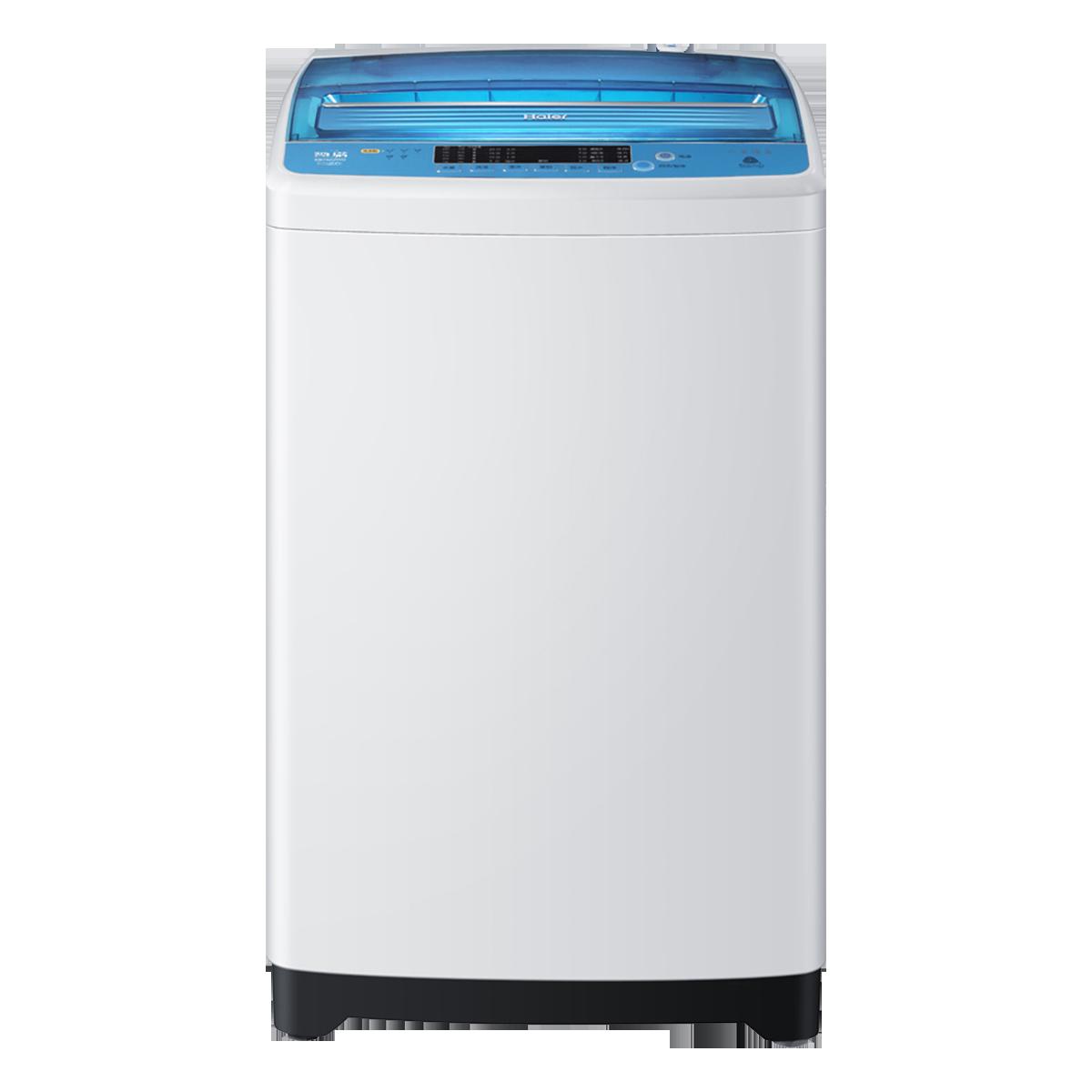 海尔Haier洗衣机 EB75Z2WD 说明书