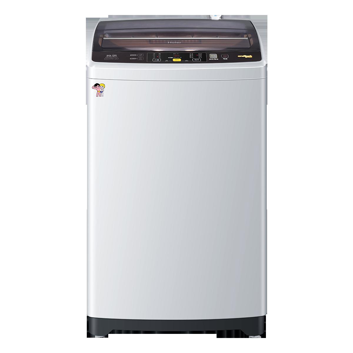 海尔Haier洗衣机 EB80BM2WU1 说明书