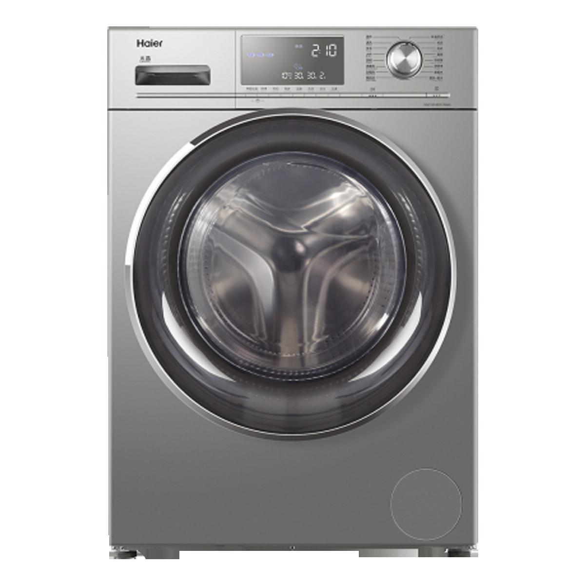 海尔Haier洗衣机 XQG120-HBDX14696LHU 说明书