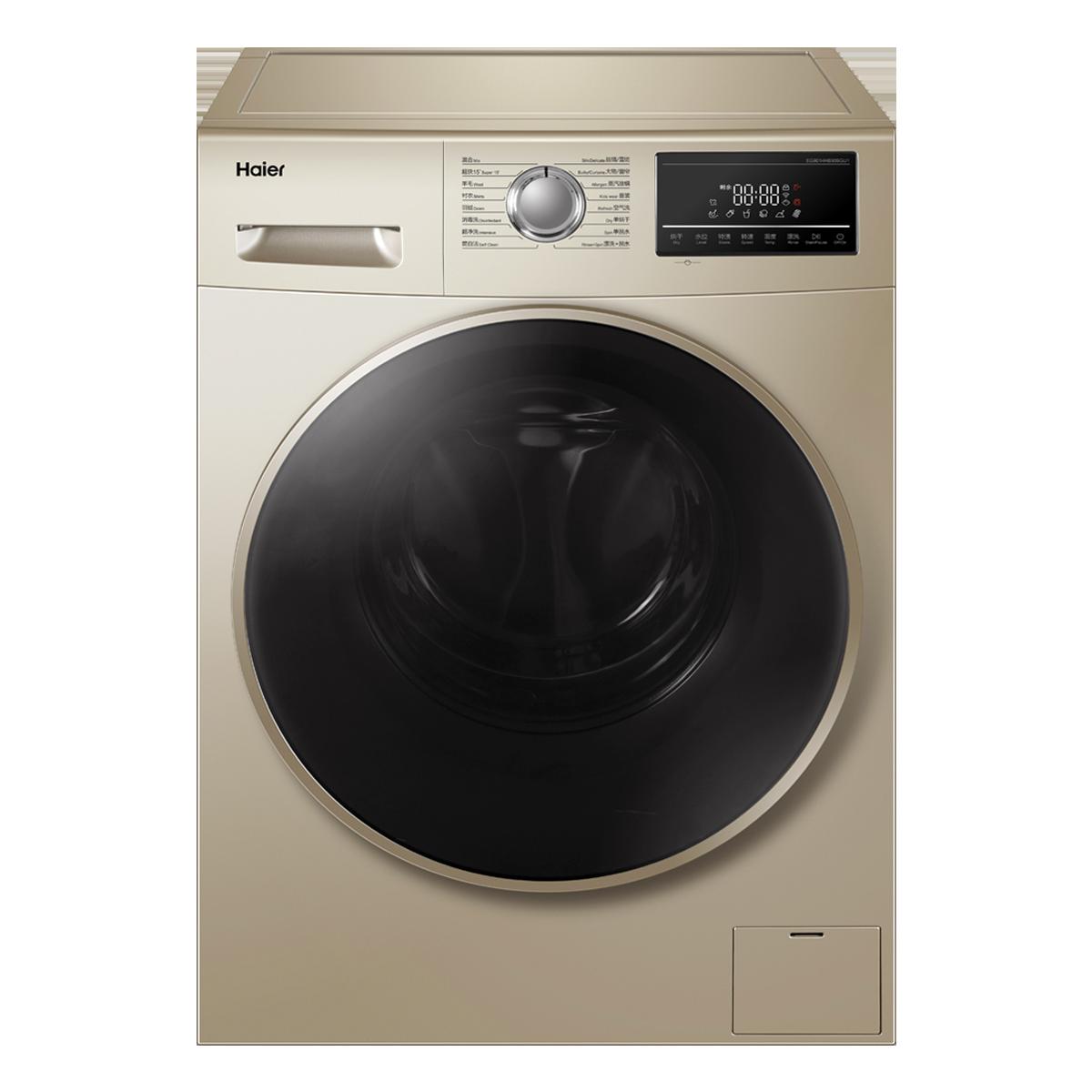 海尔Haier洗衣机 EG9014HB939GU1 说明书