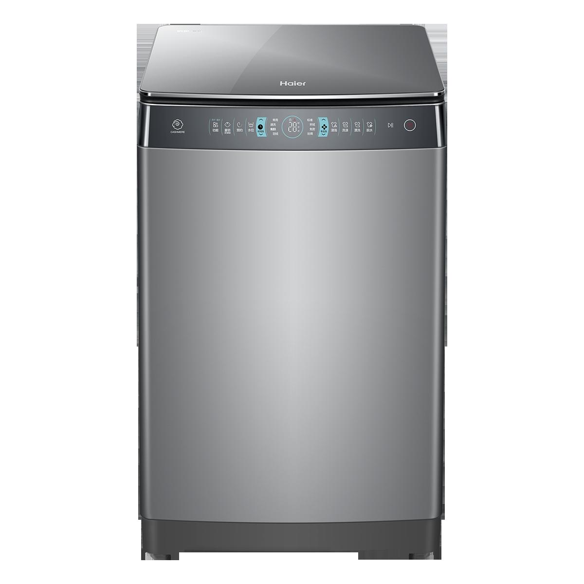 海尔Haier洗衣机 MS90-BZ968 说明书