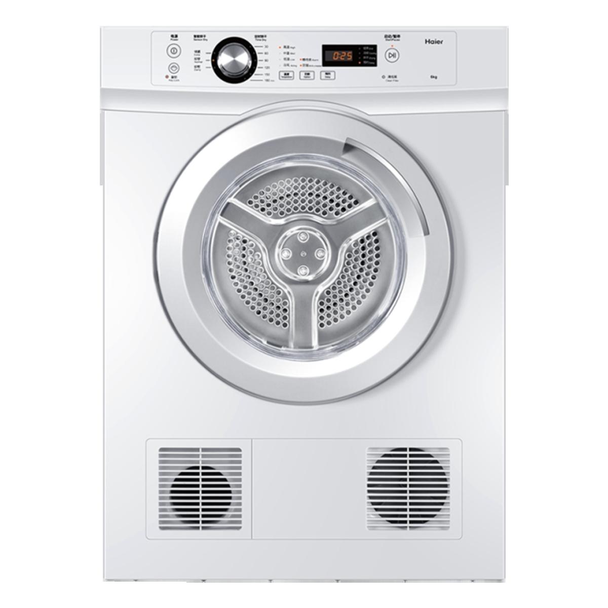 海尔Haier洗衣机 EGDZE6F 说明书