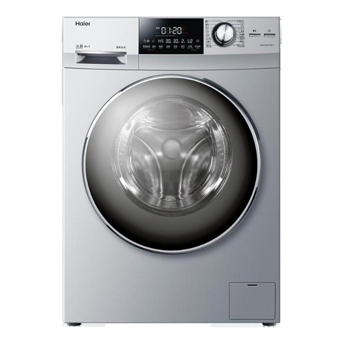 海尔Haier洗衣机 XQG70-BD12756U1 说明书