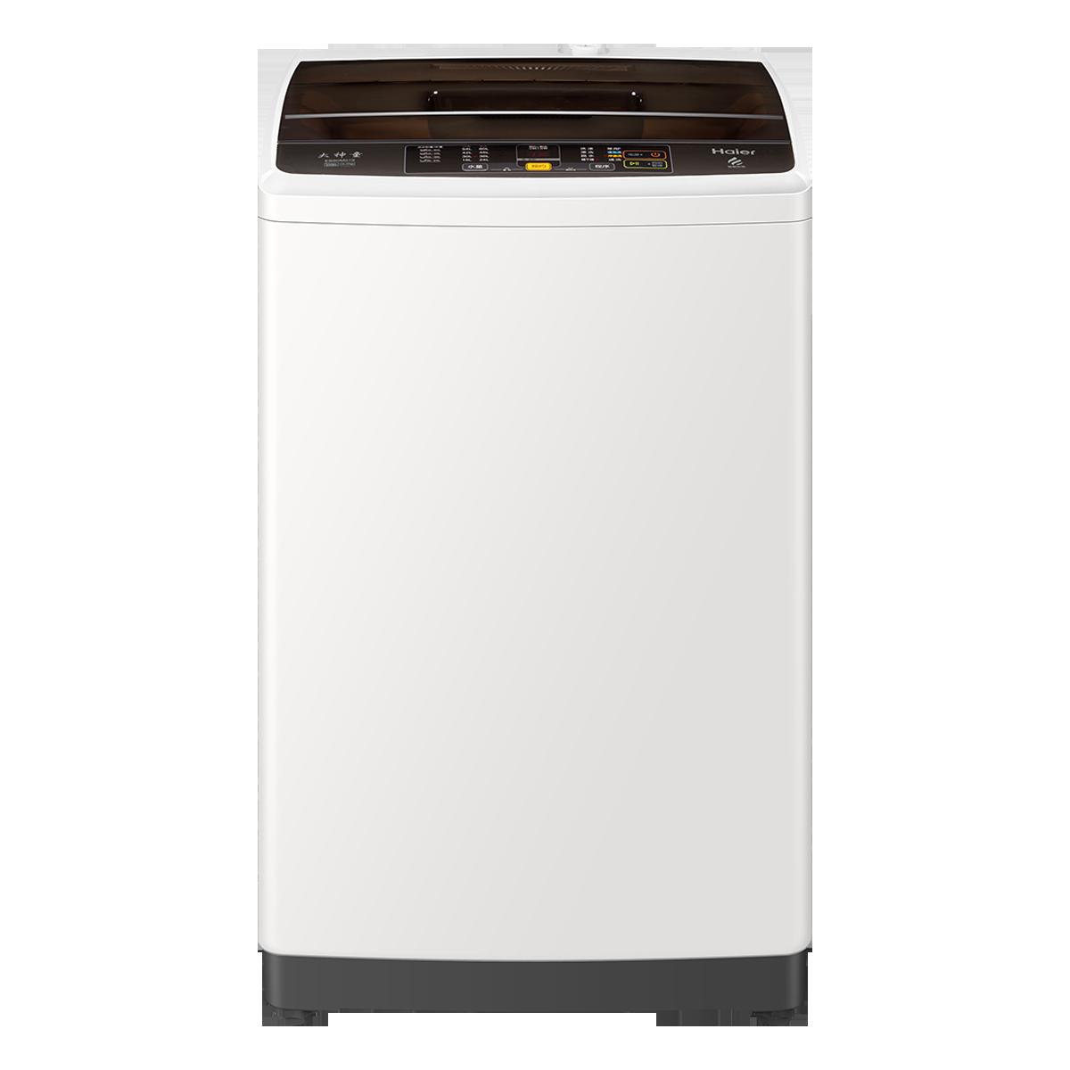 海尔Haier洗衣机 EB80M019 说明书