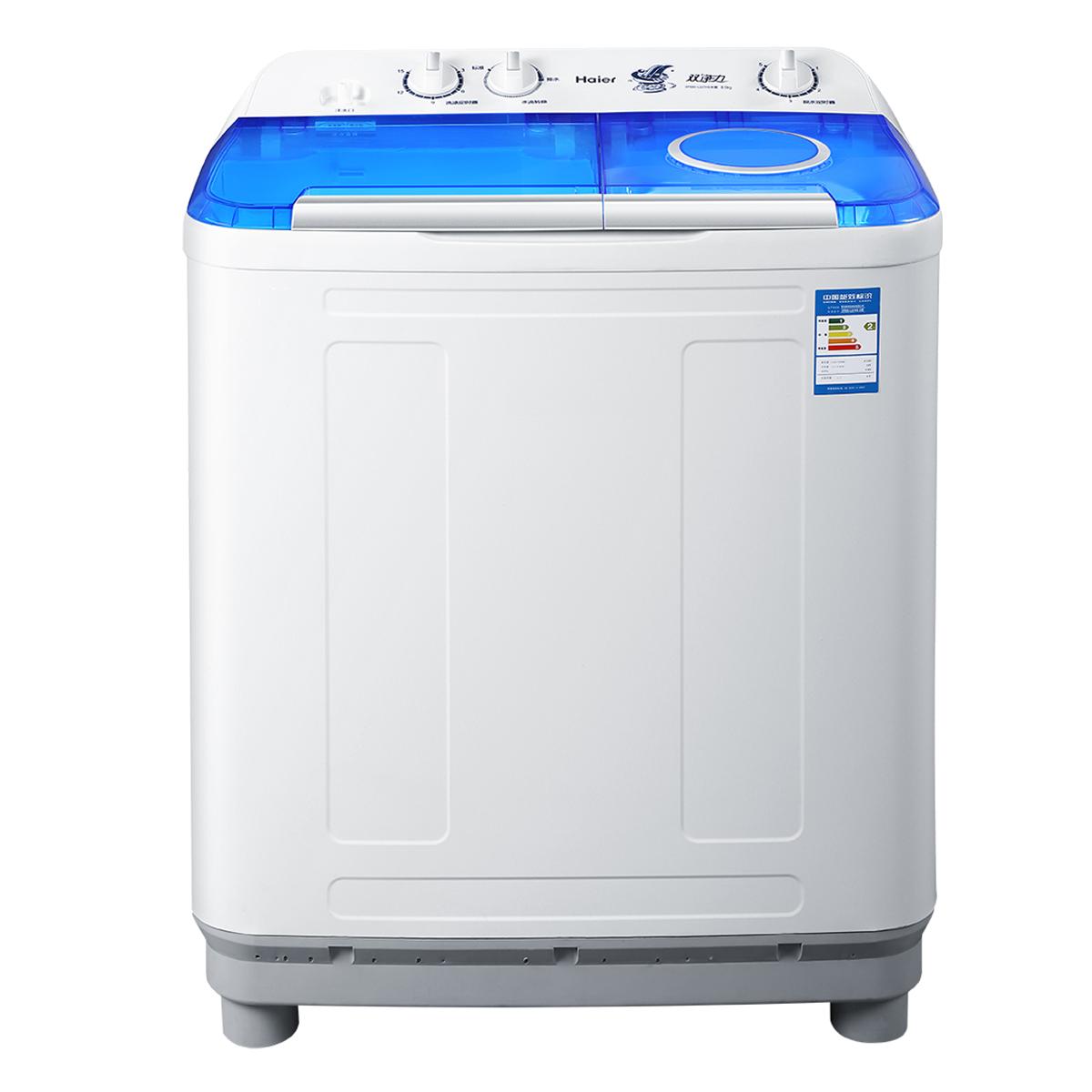 海尔Haier洗衣机 XPB85-L227HS 说明书