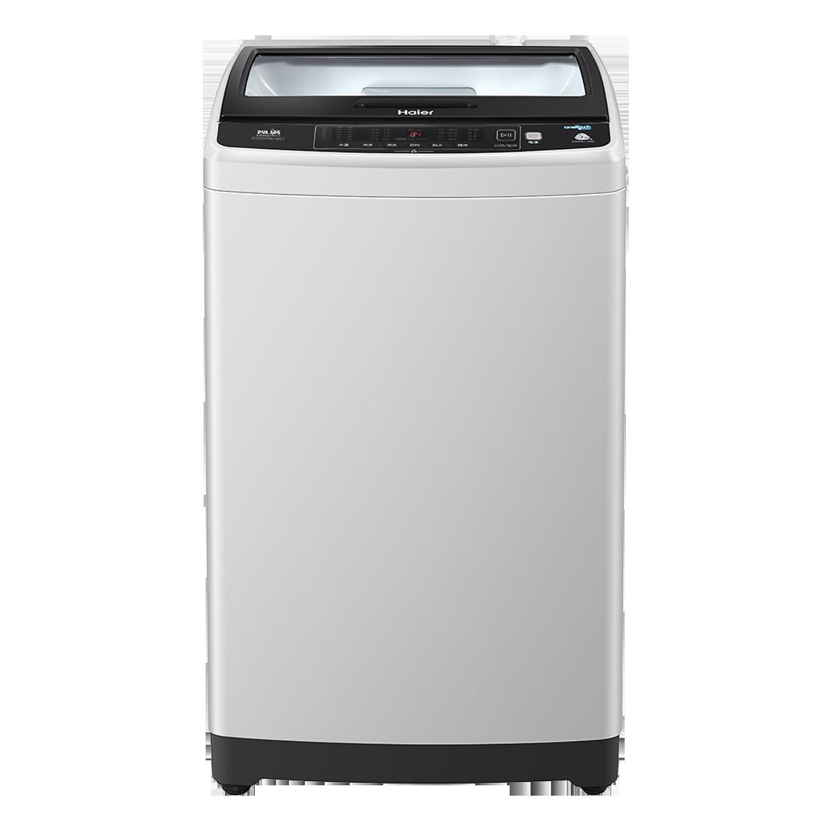海尔Haier洗衣机 ES80Z3WU1 说明书