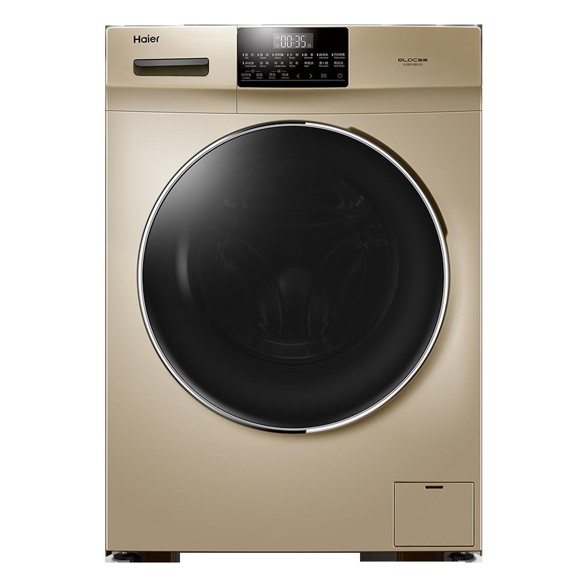 海尔Haier洗衣机 G100018B12G 说明书