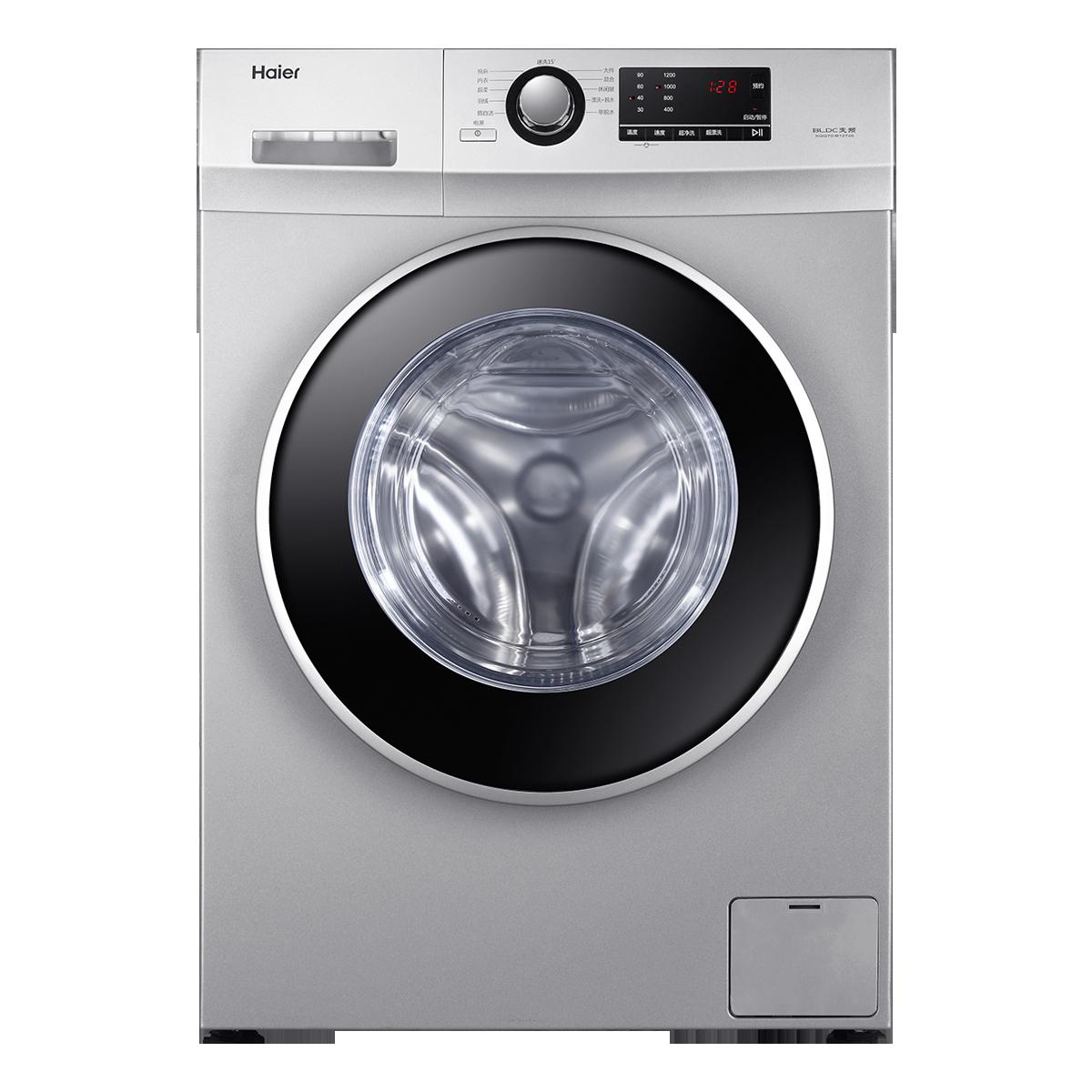 海尔Haier洗衣机 XQG80-B12726 说明书