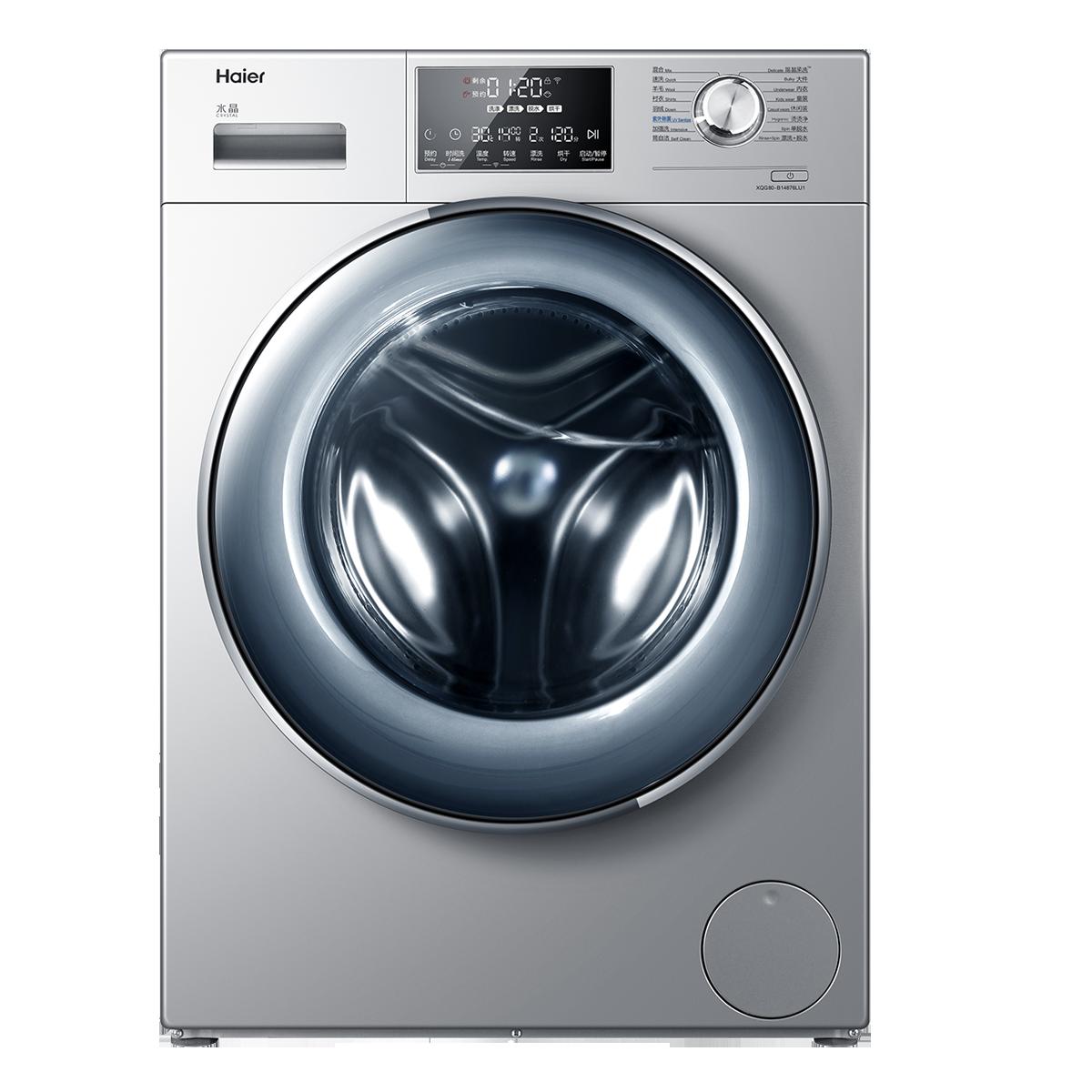 海尔Haier洗衣机 XQG80-B14876LU1 说明书