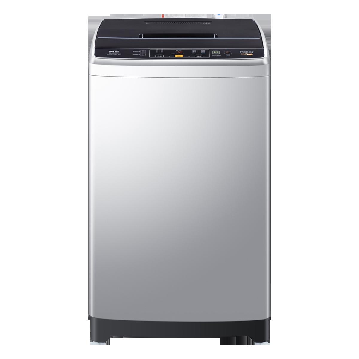 海尔Haier洗衣机 EB85M2SU1 说明书