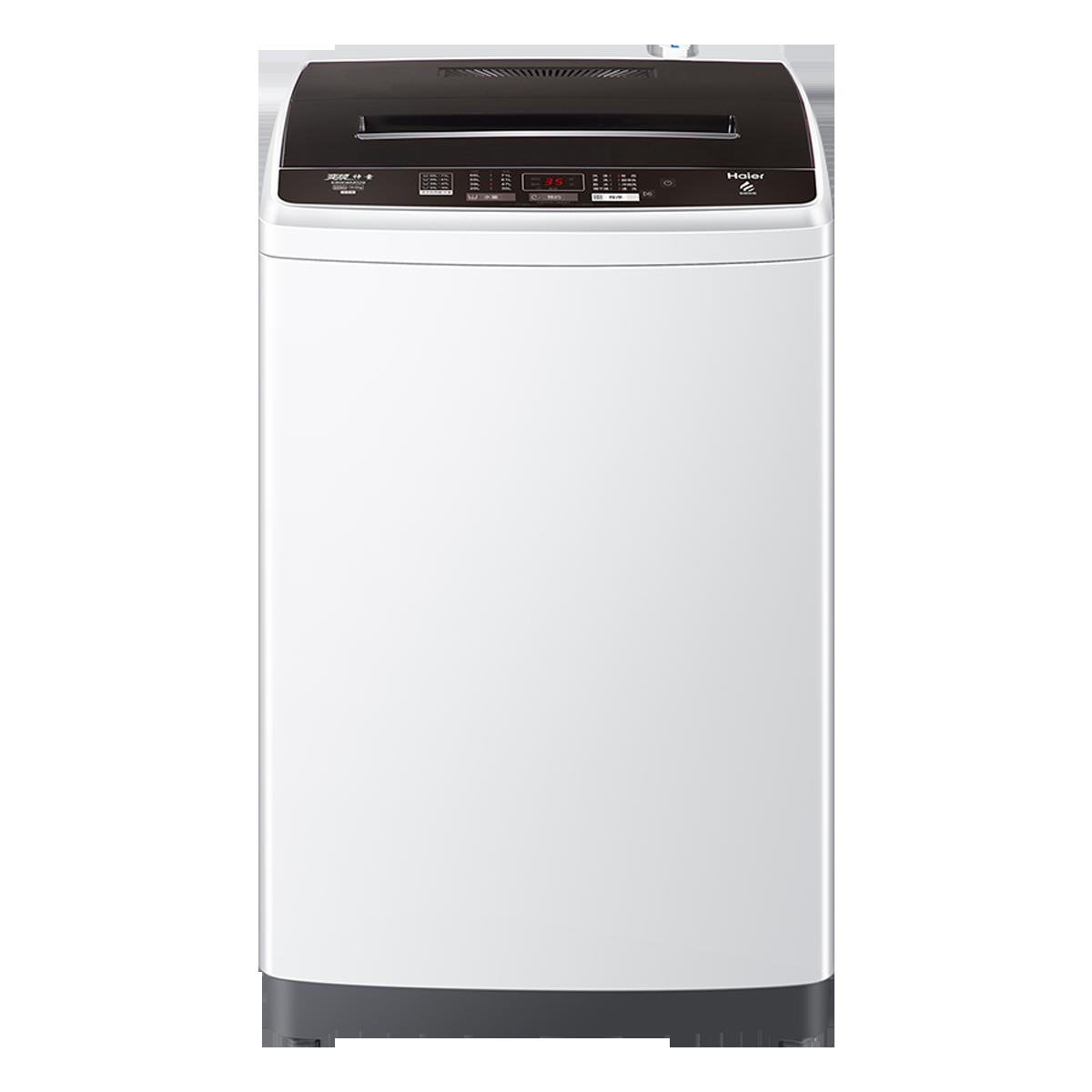 海尔Haier洗衣机 EB90BM029 说明书