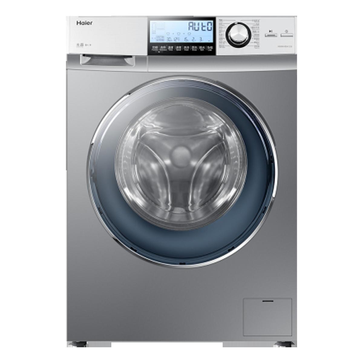 海尔Haier洗衣机 XQG80-BDX1228 说明书