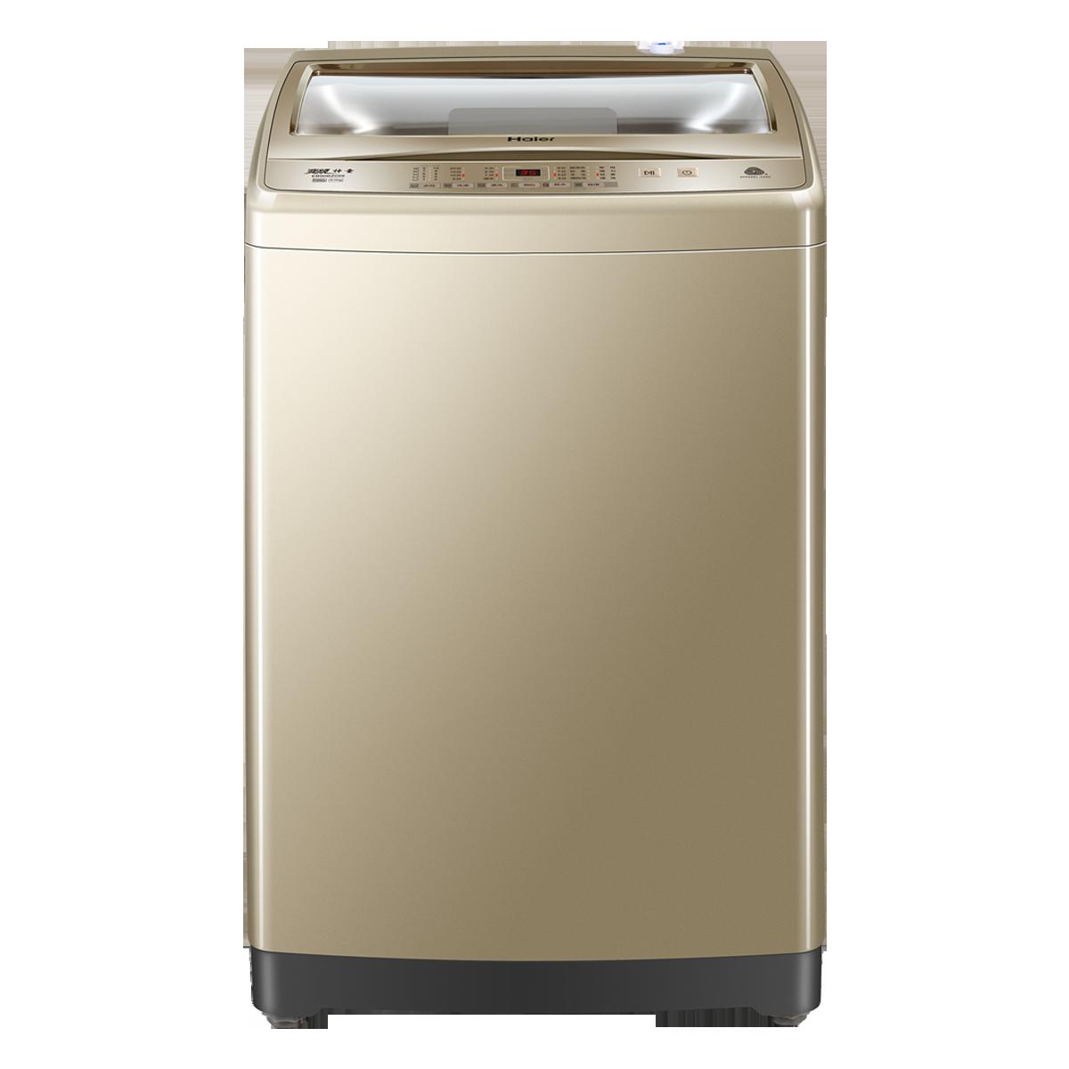 海尔Haier洗衣机 EB90BZ059 说明书