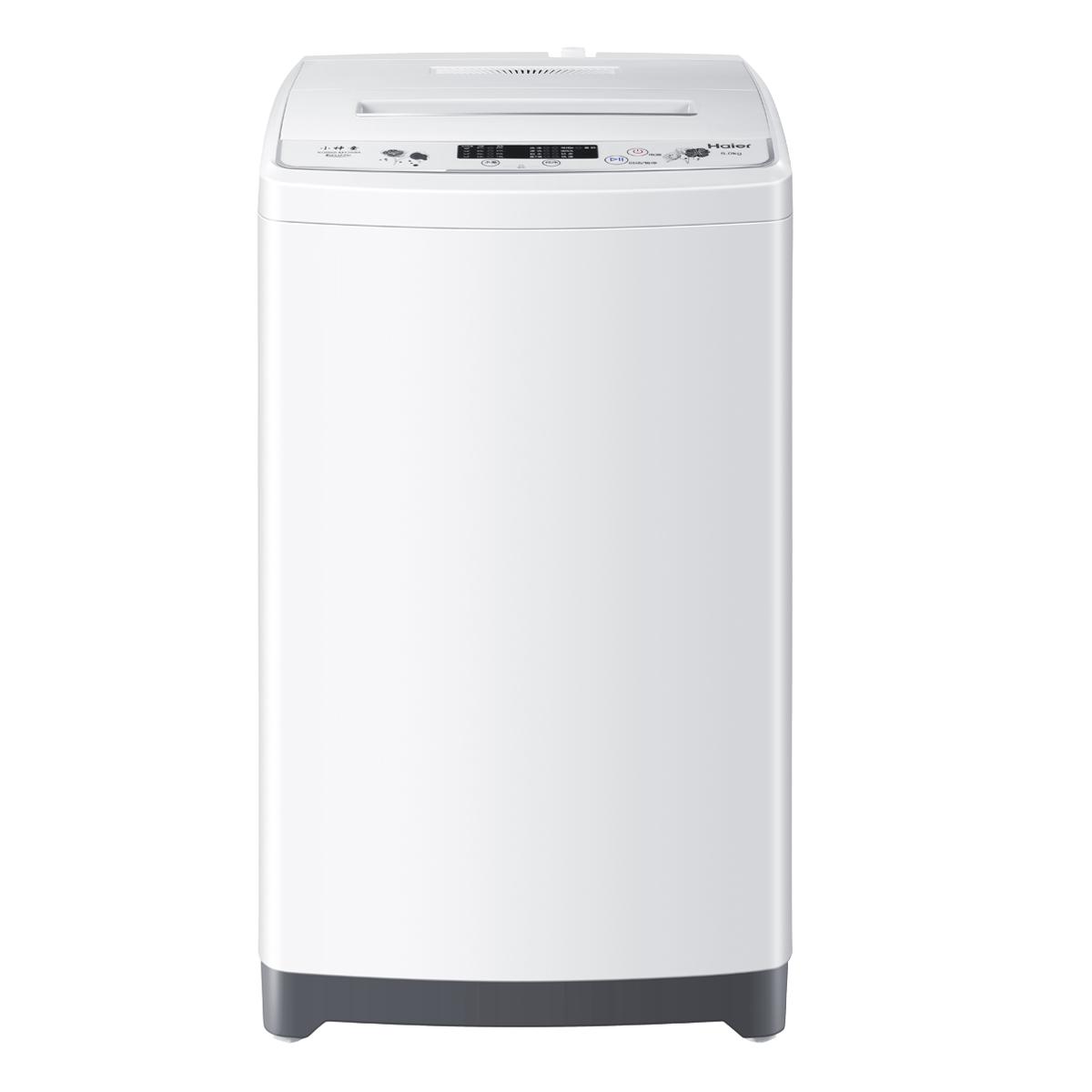 海尔Haier洗衣机 XQB50-M1269A 说明书