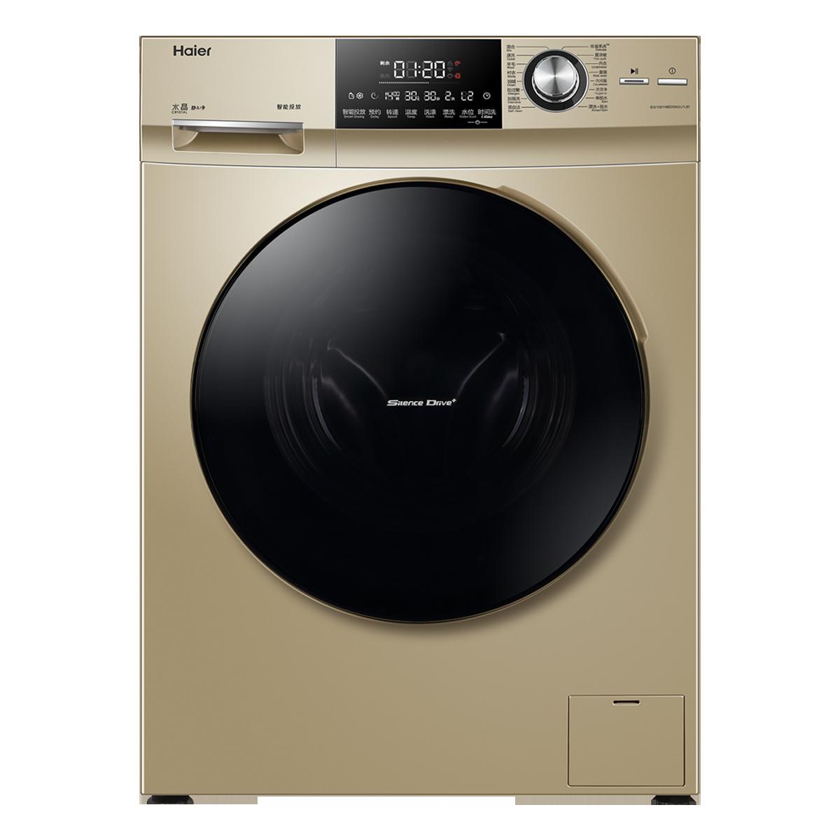 海尔Haier洗衣机 EG10014BD59GU1JD 说明书