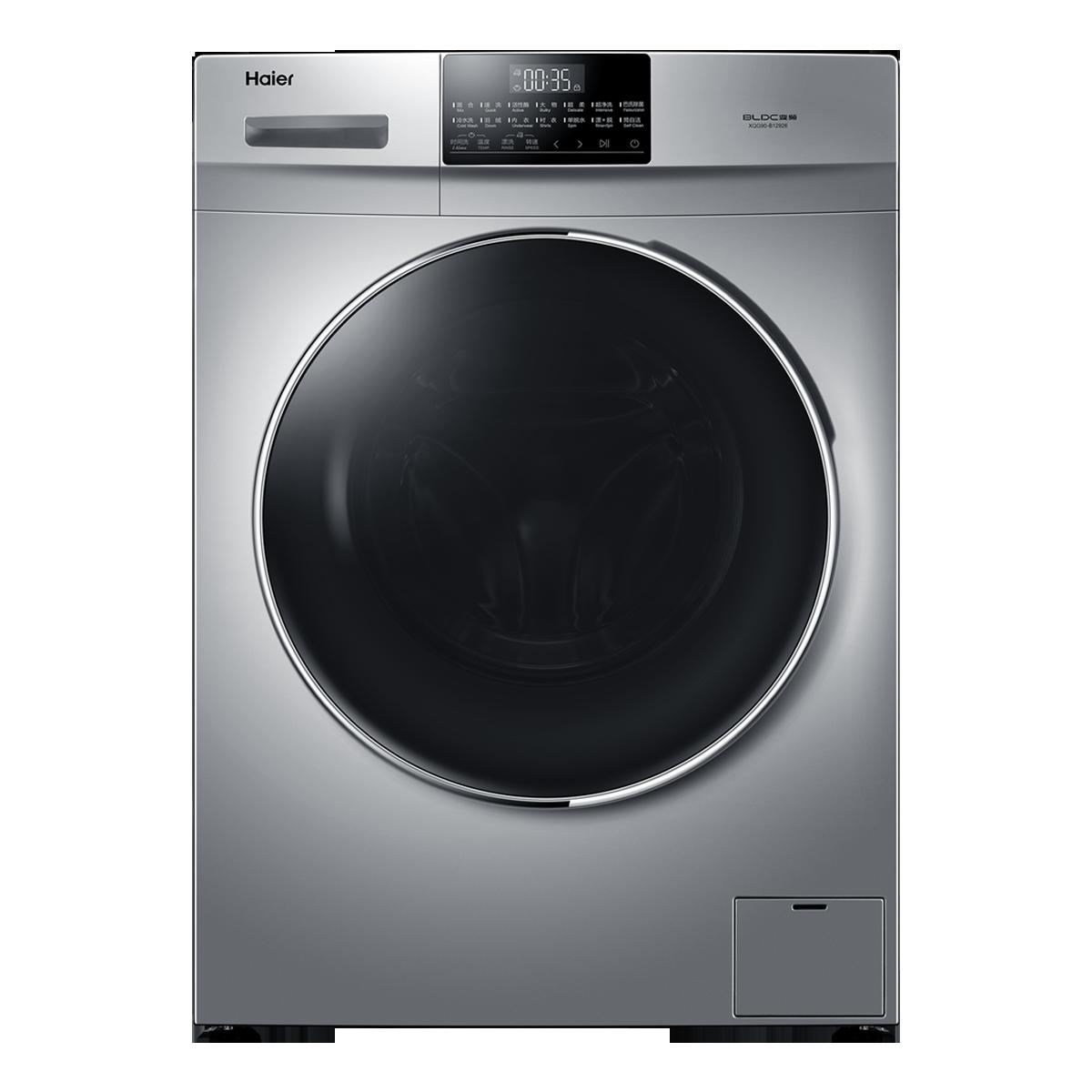 海尔Haier洗衣机 XQG90-B12926 说明书