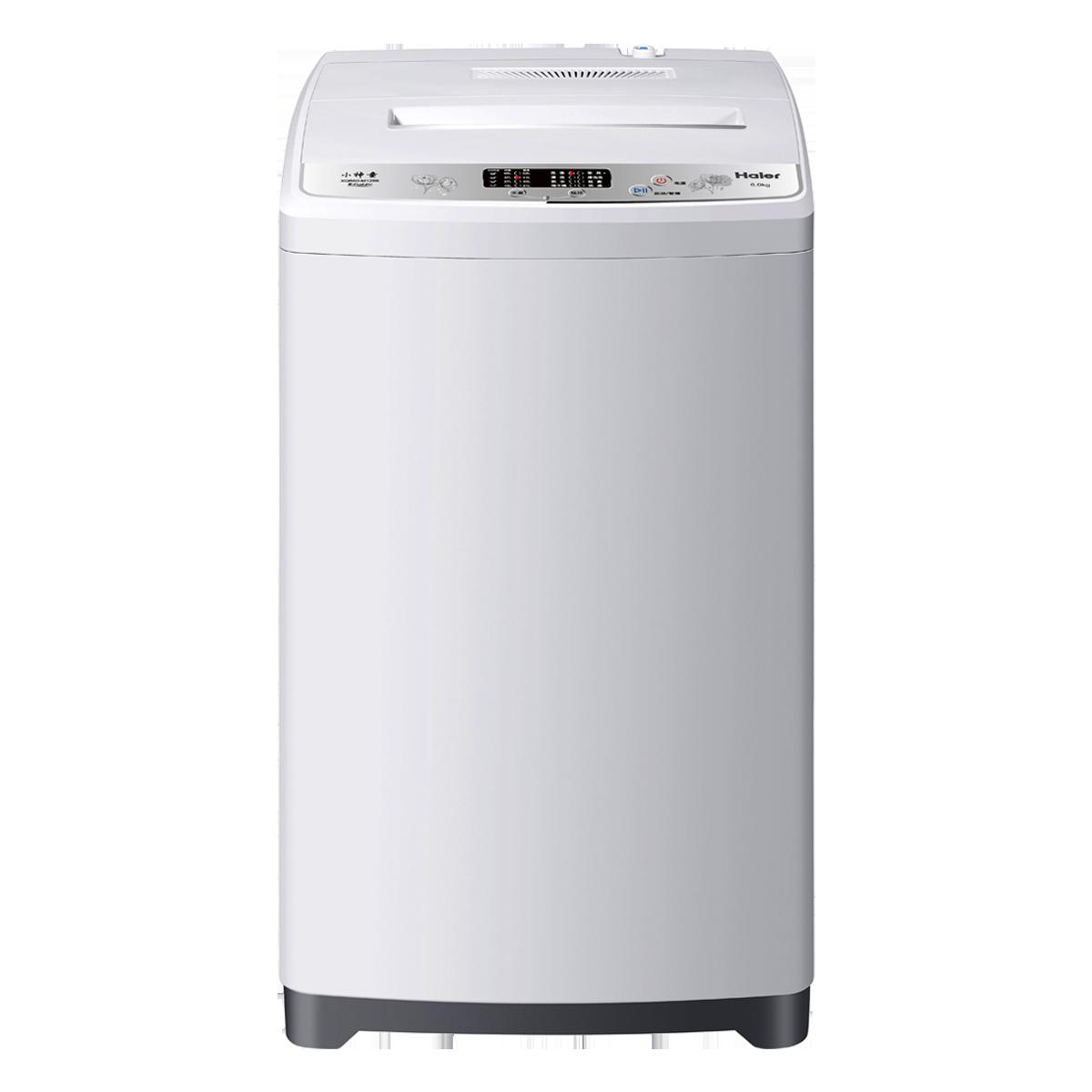 海尔Haier洗衣机 XQB60-M1269 说明书