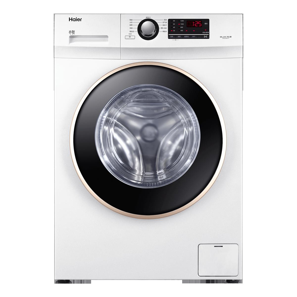 海尔Haier洗衣机 XQG90U1 说明书