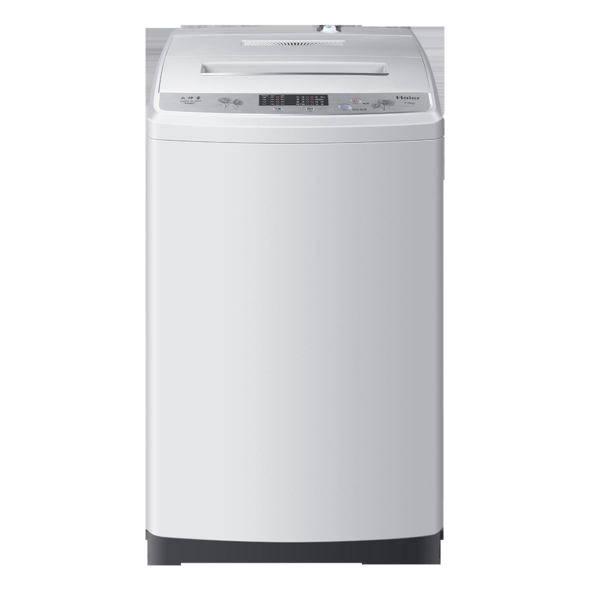 海尔Haier洗衣机 XQB70-M1269S 说明书