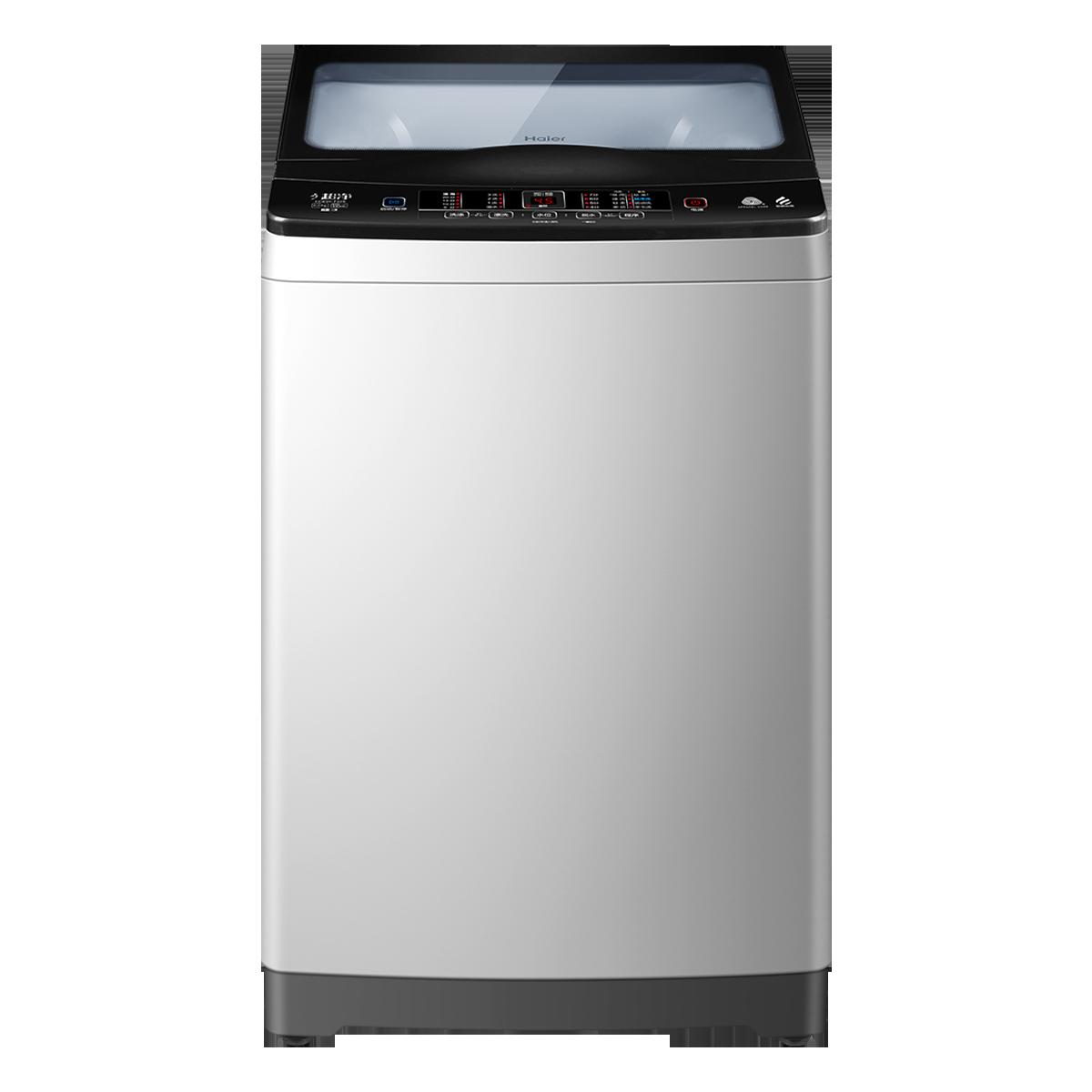 海尔Haier洗衣机 XQB90-F926 说明书