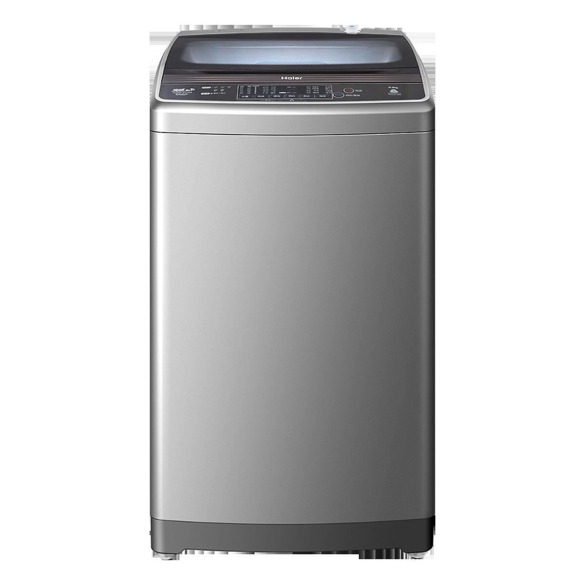 海尔Haier洗衣机 XQS85-BZ1626 说明书