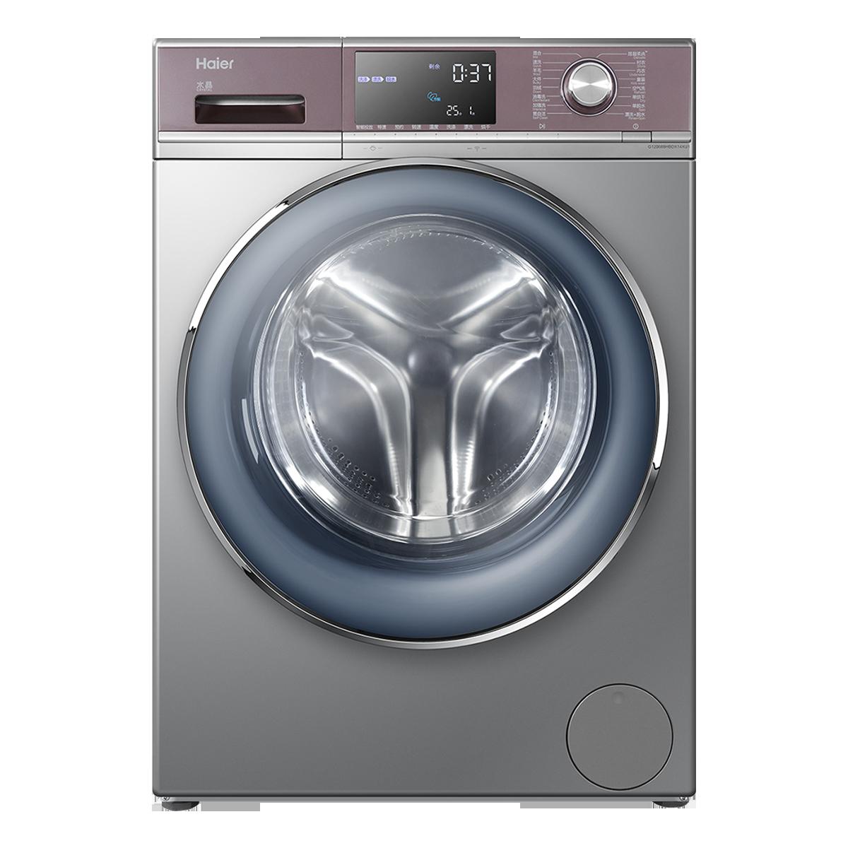 海尔Haier洗衣机 G120688BDX14X 说明书