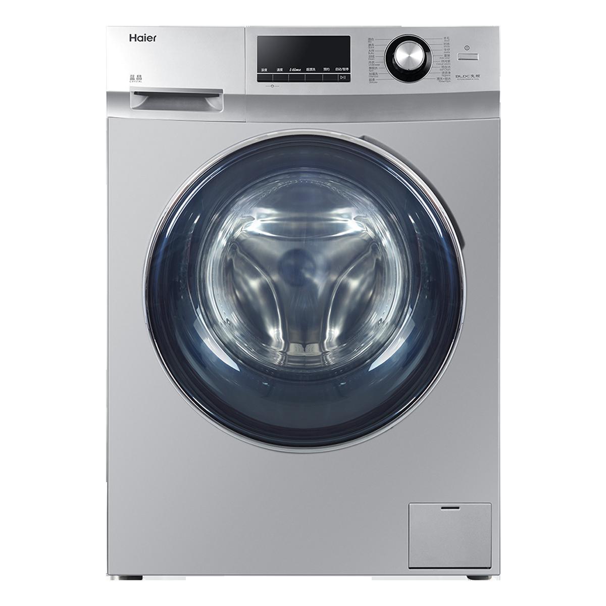 海尔Haier洗衣机 G70629BKX10S 说明书