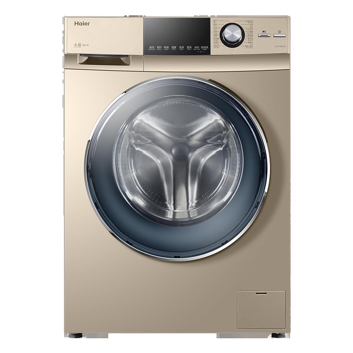 海尔Haier洗衣机 G70728B12G 说明书