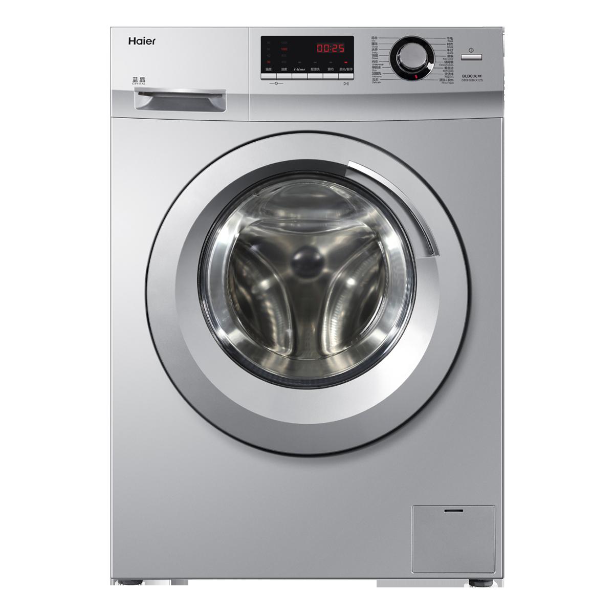 海尔Haier洗衣机 G80628BKX12S 说明书