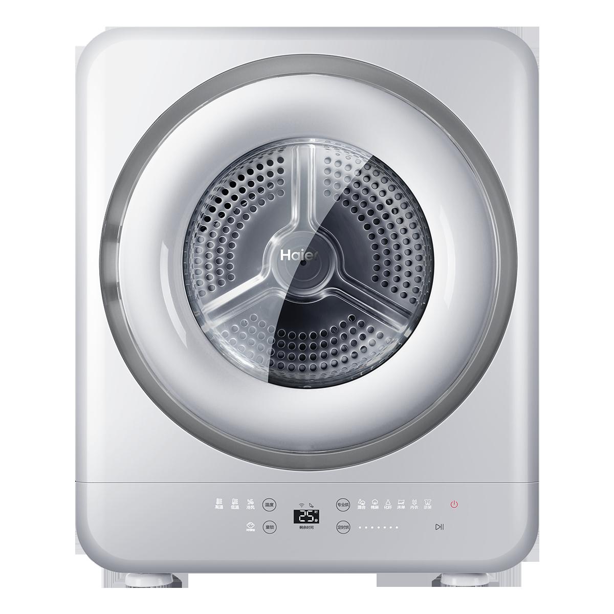 海尔Haier洗衣机 GDZA3-68U1 说明书