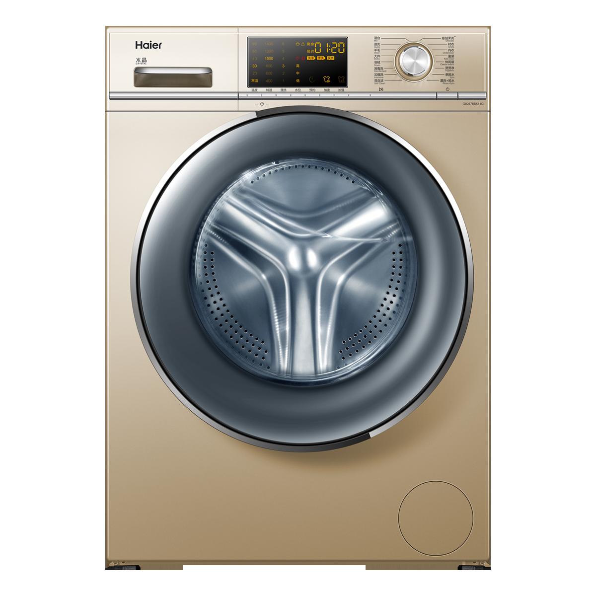 海尔Haier洗衣机 G80678BX14G 说明书