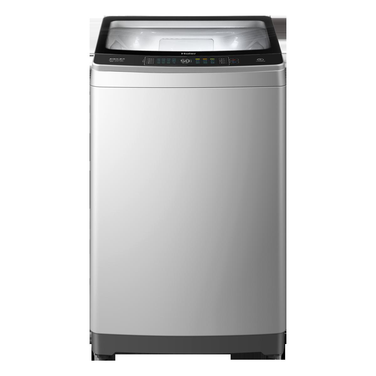 海尔Haier洗衣机 MS100-BZ858ZU1 说明书