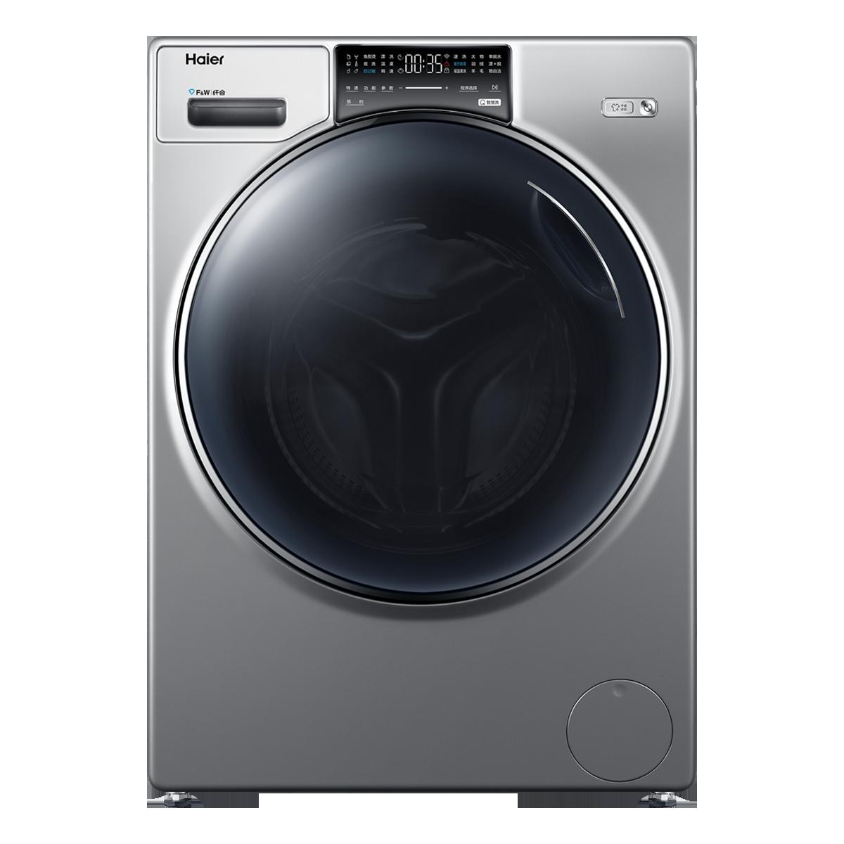 海尔Haier洗衣机 FAW10986LSU1 说明书