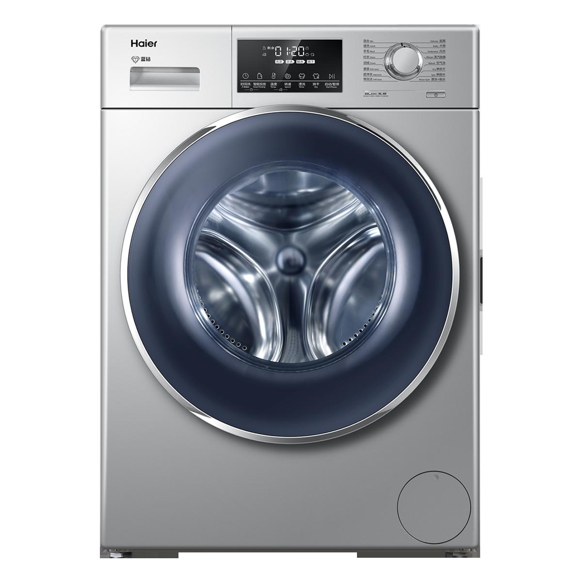 海尔Haier洗衣机 XQG100-HBD12826 说明书