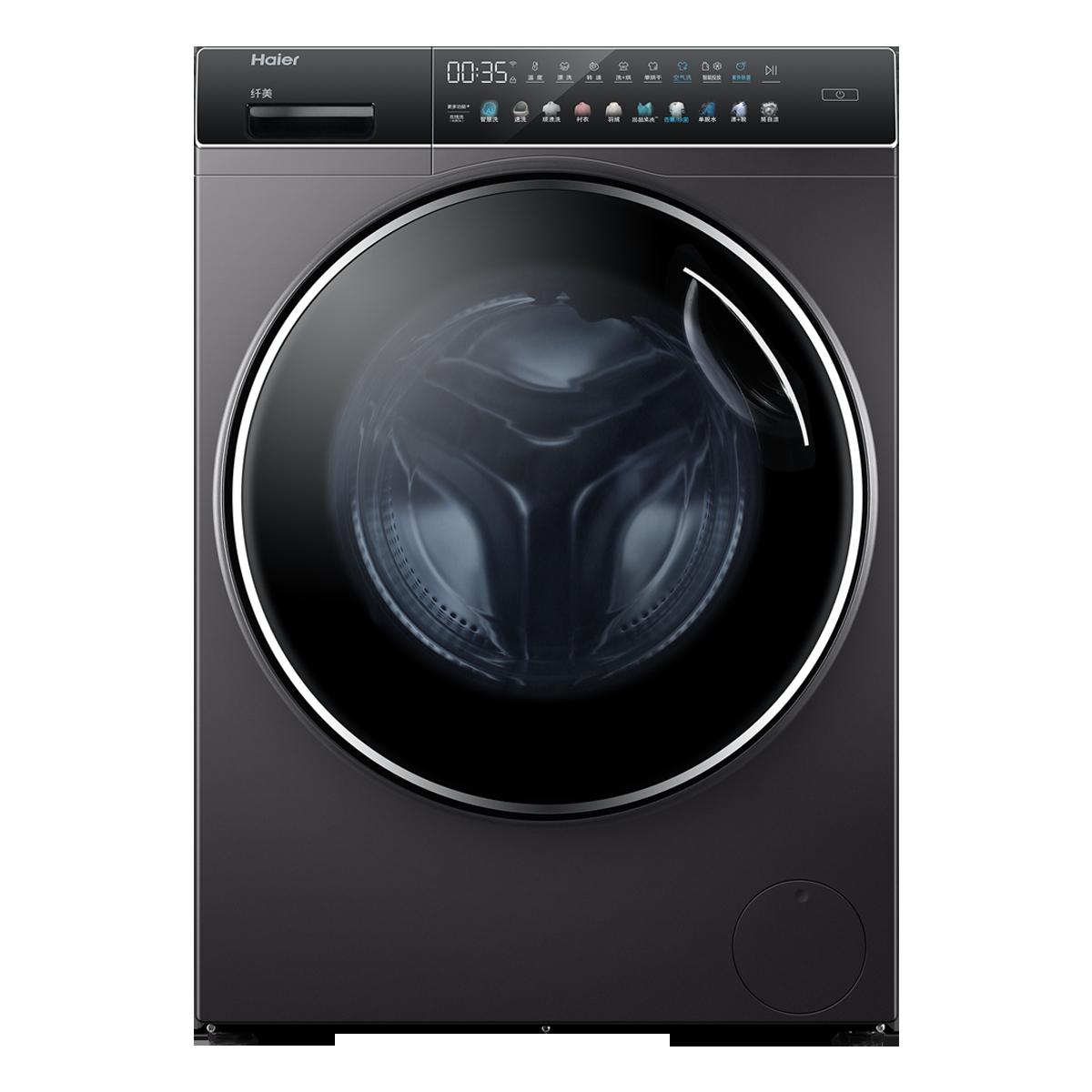 海尔Haier洗衣机 XQG100-HBD14166LU1 说明书